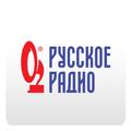 Русское Радио – музыка онлайн