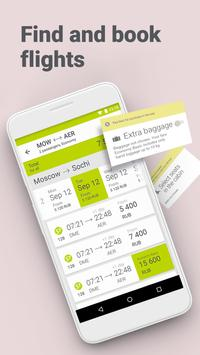S7 Airlines скриншот 4