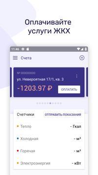 ТРИЦ poster