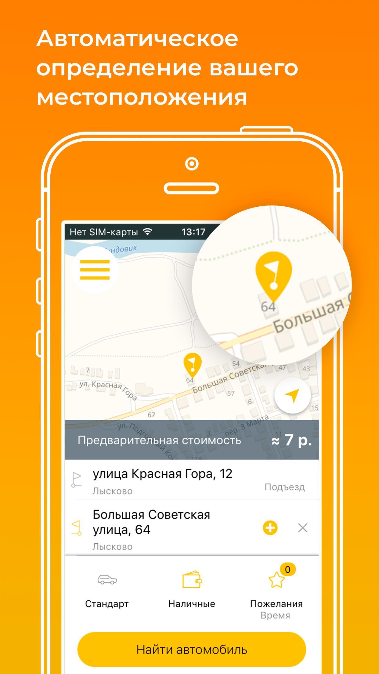 Такси Люкс Бахмач номер телефона отзывы Люкс такси | 2208x1242