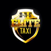 Такси ЭЛИТНОЕ icon