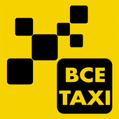 ВСЕtaxi icon