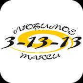 Такси 31313 icon