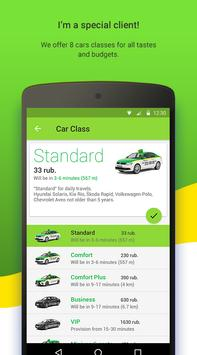 TaxovichkoF: order a taxi in St Petersburg online screenshot 2