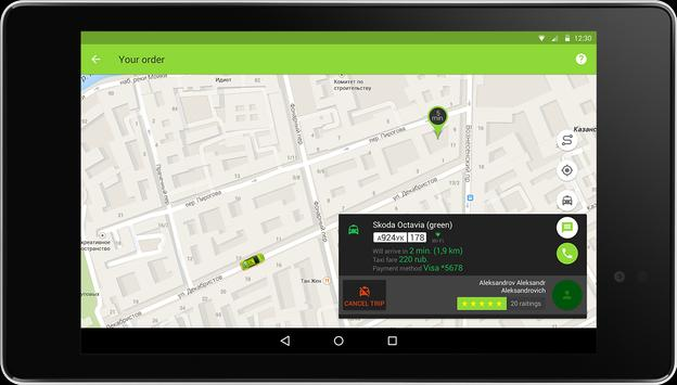 TaxovichkoF: order a taxi in St Petersburg online screenshot 7
