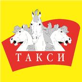 Русская Тройка Водитель icon