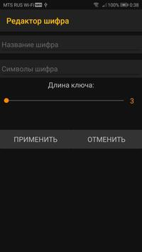 Уаы Mobile screenshot 2