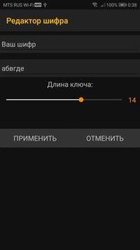 Уаы Mobile screenshot 3