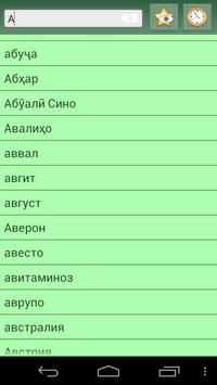 English Tajik Dictionary screenshot 4