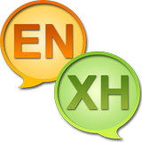 EN-XH Dictionary