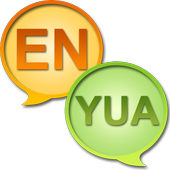 English Yucateco Dictionary icon