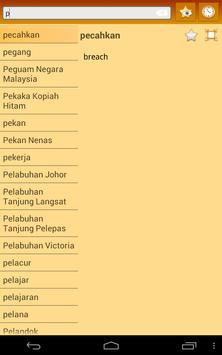 English Standard Malay Dict screenshot 10
