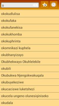 English Zulu dictionary screenshot 2