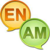 English Amharic Dictionary icon