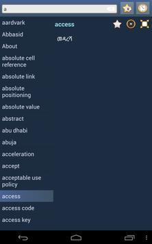 English Amharic Dictionary screenshot 12