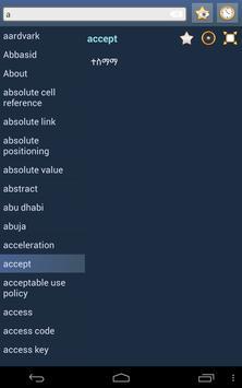 English Amharic Dictionary screenshot 6