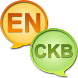 EN-CKB Dictionary Free