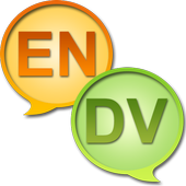 English Divehi Dictionary icon