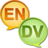 EN-DV Dictionary Free