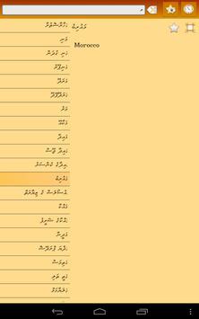 English Divehi Dictionary screenshot 16