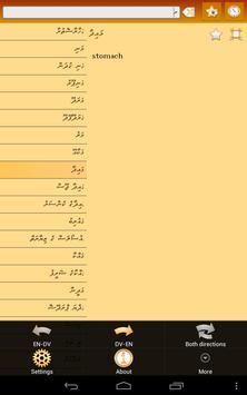English Divehi Dictionary screenshot 10