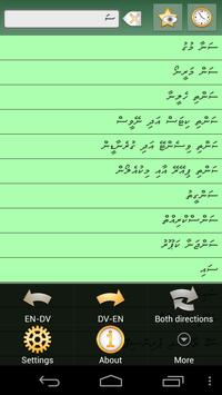 English Divehi Dictionary screenshot 4