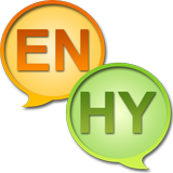 EN-HY Dictionary Free
