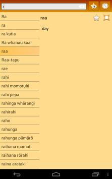English Maori dictionary screenshot 15