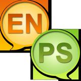 EN-PS Dictionary