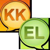 Kazakh Greek Dictionary icon