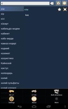Kazakh Lithuanian Dictionary screenshot 7
