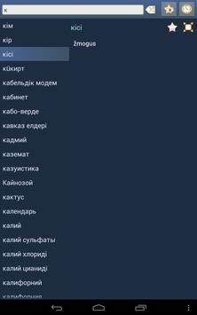 Kazakh Lithuanian Dictionary screenshot 8