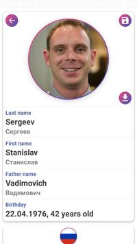 Person Generator for Android - APK Download