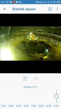 Vkontrole screenshot 4