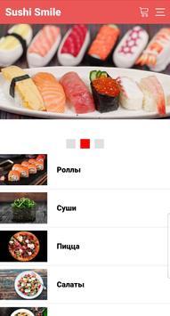 Sushi Smile - доставка суши, роллов и wok poster
