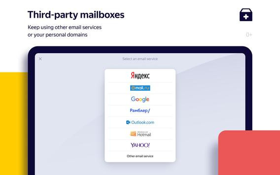 Yandex.Mail screenshot 13