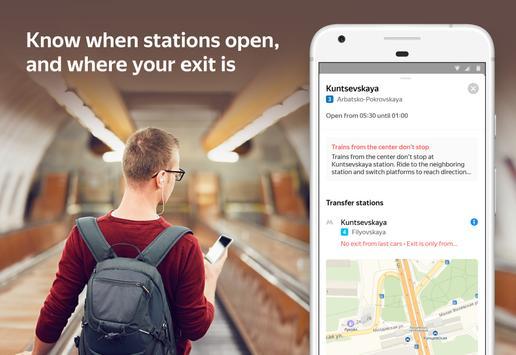 Yandex.Metro screenshot 1