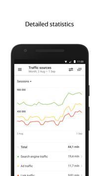 Yandex.Metrica स्क्रीनशॉट 1