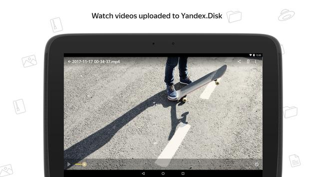 Yandex.Disk 截图 21
