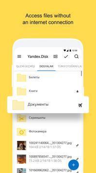Yandex.Disk 截图 5