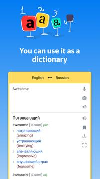 Yandex.Translate – offline translator & dictionary 截圖 3