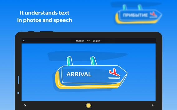 Yandex.Translate – offline translator & dictionary screenshot 9