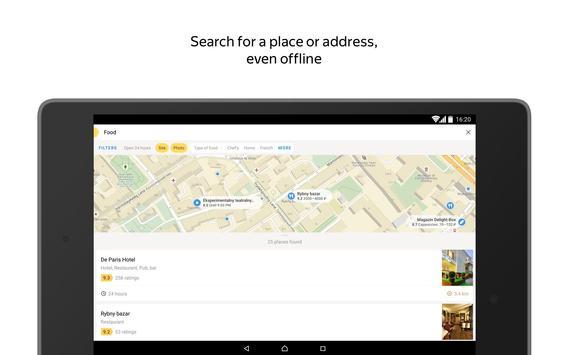 Яндекс.Карты скриншот 16