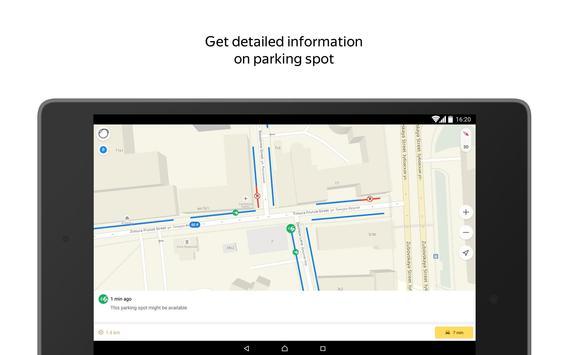 Яндекс.Карты скриншот 19