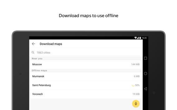 Яндекс.Карты скриншот 23