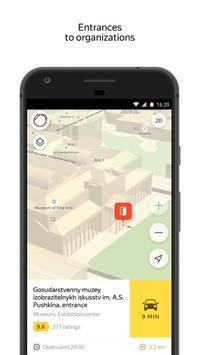Яндекс.Карты скриншот 2
