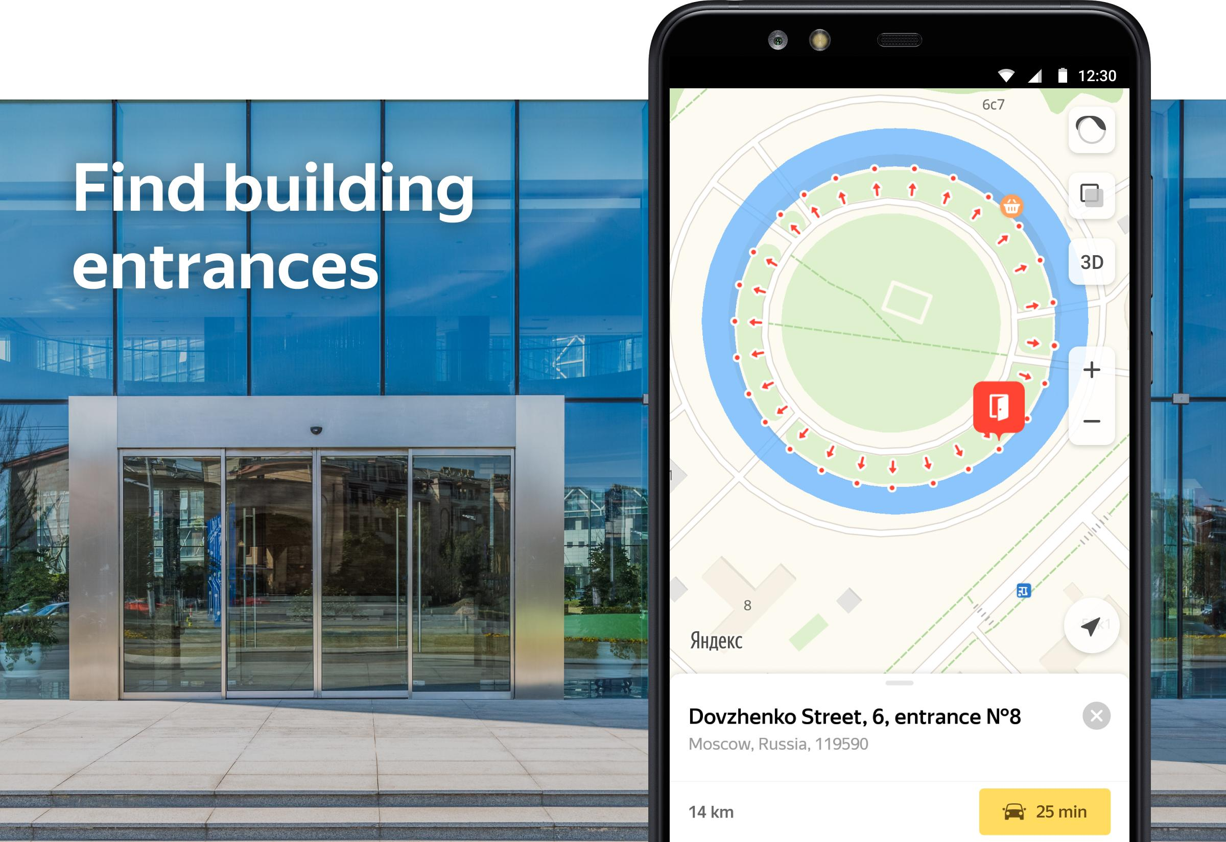 Yandex.Maps for Android - APK Download on iphone android, google maps android, market android, apps android, plex android, gps android,
