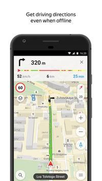 Яндекс.Карты скриншот 3
