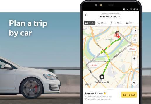 Yandex.Maps स्क्रीनशॉट 3