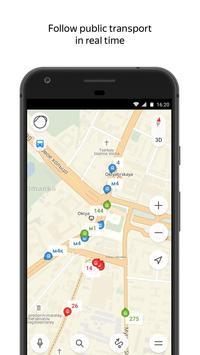Яндекс.Карты скриншот 5